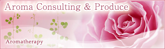 Aroma Consulting & Produce